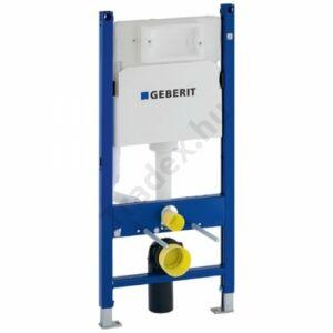 Geberit Duofix Basic 111.153.00.1 Beépíthető WC Tartály, 112 cm, Delta 12 cm-es falsík alatti öblítőtartállyal