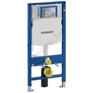 Geberit Duofix II 111.300.00.5 Beépíthető WC Tartály, 112 cm, Sigma 12 cm-es falsík alatti öblítőtartállyal